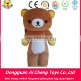 Adult cartoon character mascot costume teddy bear 1.8m