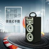 The new k82 wireless portable Bluetooth sound box square dance portable outdoor charging sound box