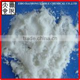 (The largest manufacturer) aluminium potassium sulfate/potassium alum/potash alum as food additive