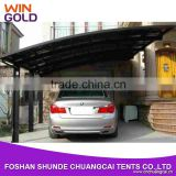 Customized aluminum frame Anti-UV cover garages canopies carports for sale
