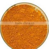 Solvent Yellow Dyes Textile Dyes Solvent Yellow 163 PC