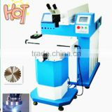 High power laser power jewelry accessories new laser welding machine/laser welding machine for sale