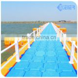 Good quality HDPE floating pontoon bridge