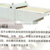 MQ special for carton boxes new of Dongguang arrived brand automatic flat bed die cutters