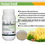 Hign Eneyme activity Cheese Microbial Rennet