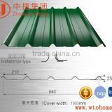 Galvanized corrugated metal floor decking manufacturer                                                                         Quality Choice
