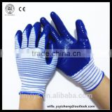 Wholesale white nylon thirteen needle woven nylon core yarn disposable nitrile coated gloves