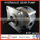 High efficiency and High compatibility aluminum casting Hydraulic Gear Pump with superior durability made in Japan