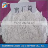 talcum powder manufacturers/quality products talcum powder manufacturers/made in china baby talcum powder manufacturers
