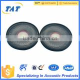 High quality R40 40MM 32 ohm mylar speaker supplier China