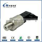 Chinastar HVAC differential air conditioner measuring pressure transmitter