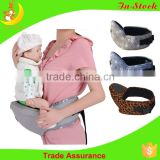 2014 new products china wholesale baby carrier wrap                                                                         Quality Choice