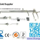 Surgical cup uterine manipulator/Medical cup uterine manipulator/Gynecoloy cup uterine manipulator