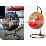 all weather resin wicker rattan hanging bed
