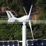 2014 new arrival build-in efficient generator 12v/24v 400w small wind power generator