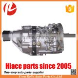 Toyota hiace 1983-2004 manual power transmission auto parts 4Y 491Q 2L 3L 5L gearboxes