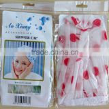 PVC shower cap