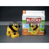 education toys chain toys pieces together piece together chain block lion building block