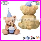 C360 Baby Happy Birthday Talking Bear Soft Stuffed Animal Birthday Gift Factory Soft Toys