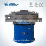 Fine Sieving Machine Rotary Vibrating Screen for Toner Classifier Sifter with CE Certificate