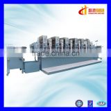 CH-280 Flatbed adhesive paper sticker label printing machine