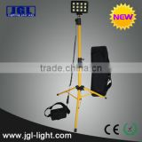 multifunctional 36w LED telescopic tripod stand flood light RLS-836L
