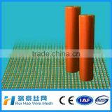 China factory supply best sell Fiberglass Waterproofing Mesh/EIF Reinforced Mesh Fabric/Fiberglass Mesh for EIFS