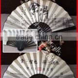 Low price craft Chinese bamboo silk fan factory