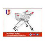 Custom Light Weight Metal Supermarket Shopping Carts / Trolley 45L - 240L