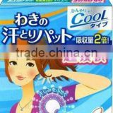 Japan Armpit Pad (Underarm Pad) Super Absorbant Tipe --- Beige Color with Cooling Effect --- 30p Wholesale