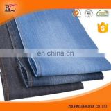 best quality 10oz 98% cotton 2% spandex lycra stretch elastic denim jeans fabric manufacture for jeans,pants and jacket