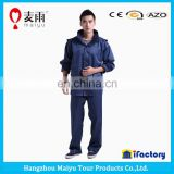 Maiyu high quality rubber fishing suit