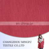 wool nylon blend fabric, wool fabric for clothing