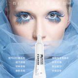 FC2 7g  false strip eyelash glue