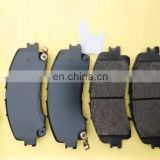 Brake pads D1060-4GA0A for car