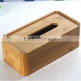Bamboo tissue boxes