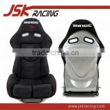 UNIVERSAL STYLE SILVER BACK RACING SEAT FOR BRIDE SPS 5 (JSK320154)