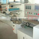 Soap Flow Wrapping/Packaging Machine with Auto Feeding System