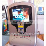 Mobile Phone Charging Vending Machine C10