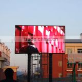 P16 Outdoor Full Color Large LED Movies Hoardings Product/LED Display                                                                         Quality Choice