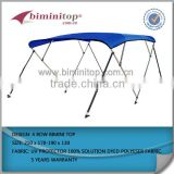 4 bow bimini top for boat with 600D polyester fabric popular in market                                                                         Quality Choice