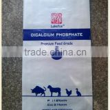 BOPP colorful printing laminated PP Woven Bags/Sacks for dicalcium phosphate, rice, flour, chemical, fertilizer, seed.