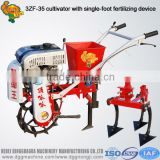 Mini agriculture machinery Garden Cultivator for cultivating,fertilizing,seeding,ridging