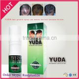 Professional Salon use Hair fiber yuda hair loss spray cure baldness