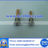 Sintered Brass Powder Filter Cartridge