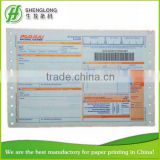 (PHOTO)FREE SAMPLE, 210x140mm,4-ply,plastic film,removable,back sticker,barcode,national courier waybill,consignment note
