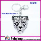 Cute designs bead animal keychain