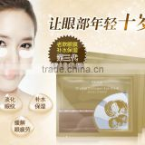 NEW 4 in 1Pilaten eye mask crystal collagen eye mask