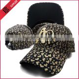Leopard grain baseball cap 6 panel hat baseball hats for men and women                                                                                                         Supplier's Choice