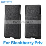 Sikai Promotion Auto Power Saving Anti Scratch Genuine Leather Pouch Case Cover For Blackberry Priv Pouch Bag With Card Slot